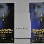 theater_pair_invitation_ticket