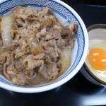 yoshinoya_nami