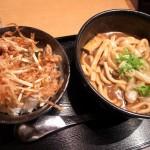 kuro_curry