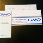 gmo_haitou