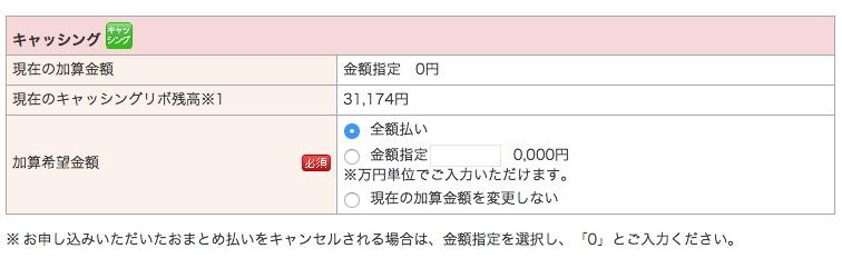 2016-04-24 18.50.59