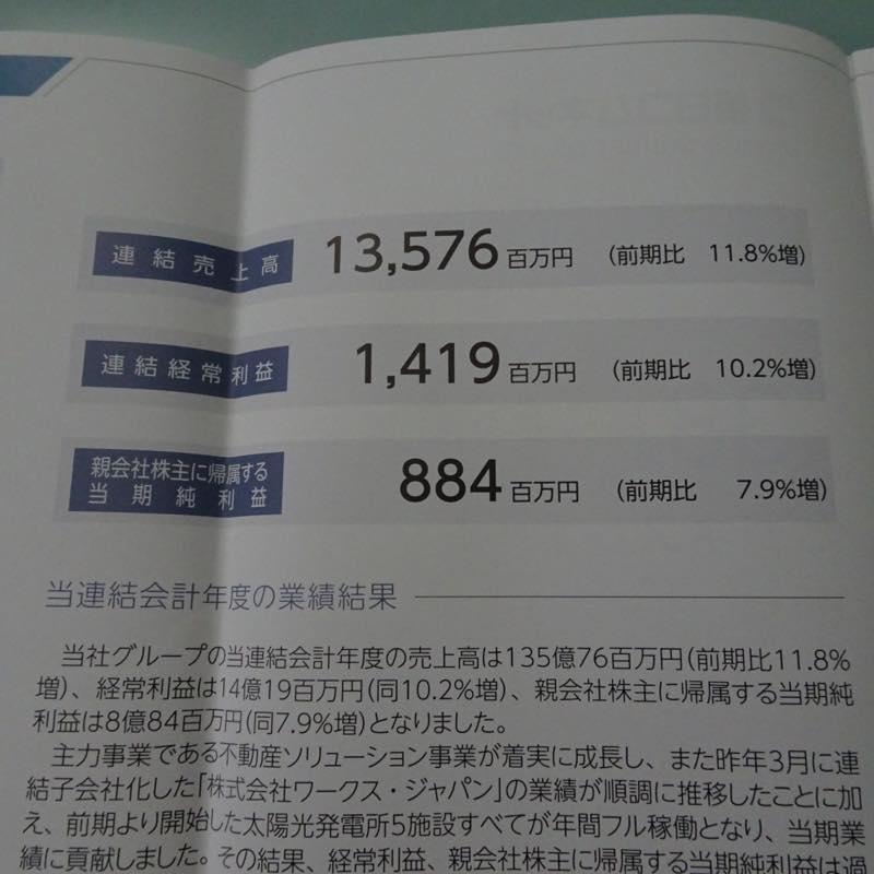 DSC03764