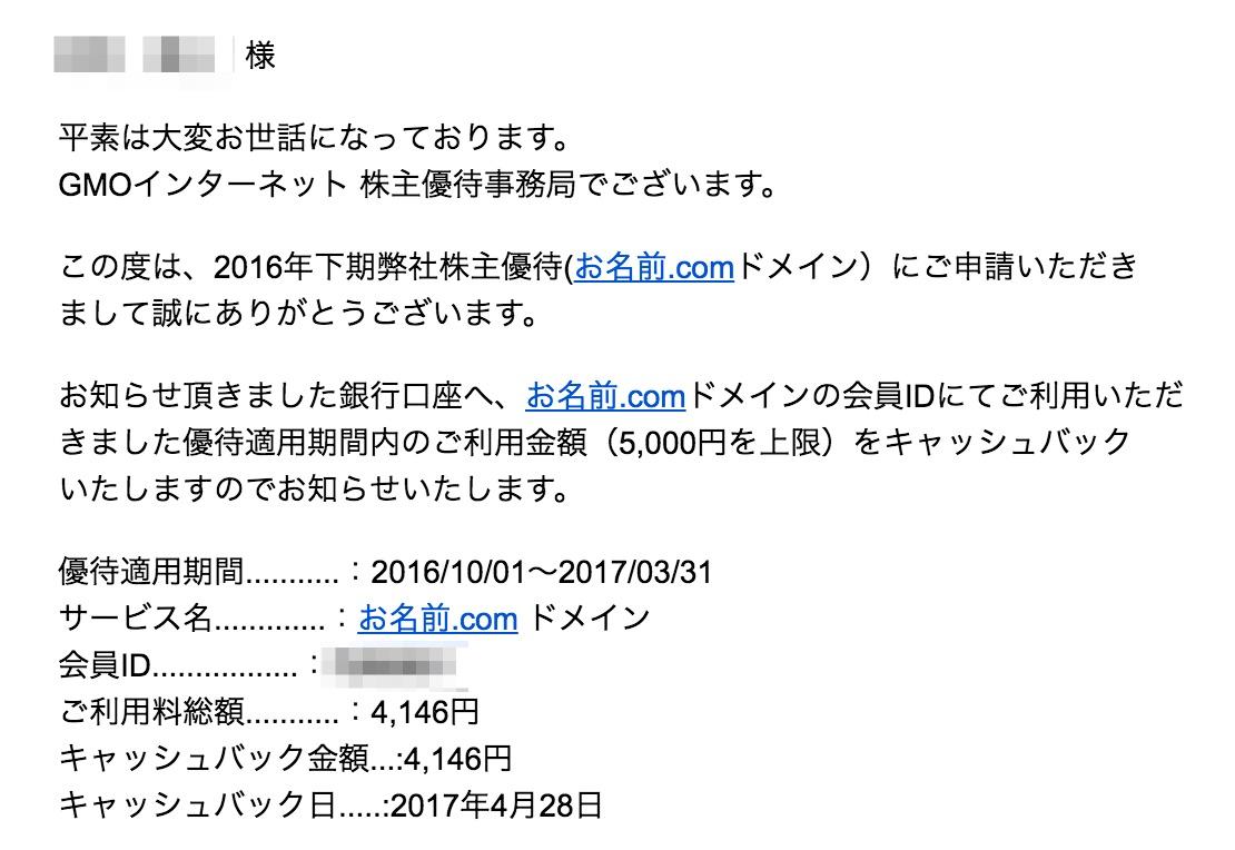 スクリーンショット_2017-04-28_22_01_52