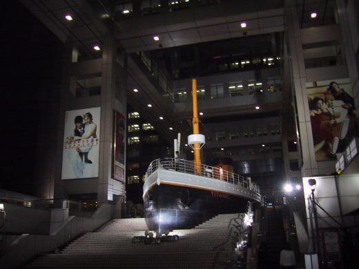 2日目 夏コミ2001 東京ビックサイトへ