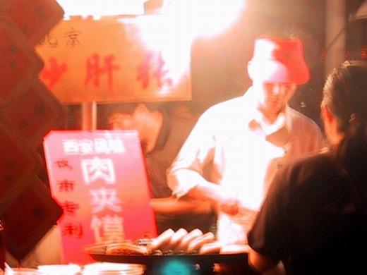 3日目 屋台街 東安問美食坊