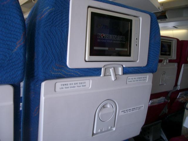 1日目 韓国 仁川(インチョン)国際空港からロンドン・ヒースロ空港へ