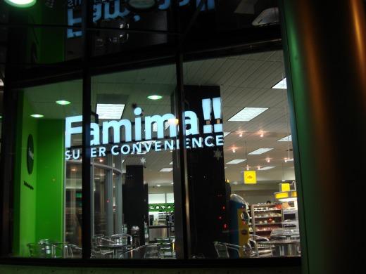8日目 Famima!!でカリフォルニアロールを買いました。