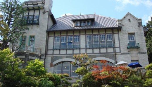 祖母の喜寿お祝いと 弟の大学入学祝いで 神戸迎賓館須磨離宮 邸宅レストラン 鶯[ル・アン]へランチ