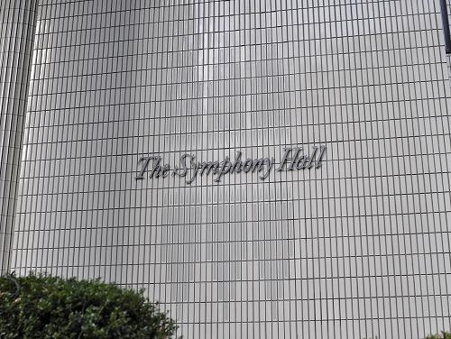 2008年の締め括り大晦日に久石譲のコンサート@ザ・シンフォニーホール(大阪)