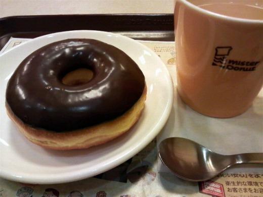 チョコレートリング と プレミアムホットカフェオレ