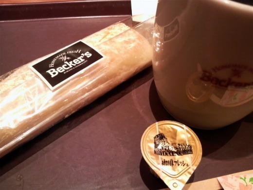 ベッカーズ スティックチーズパイ と ホットコーヒー