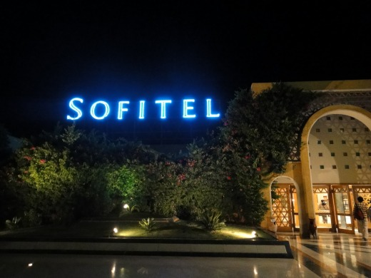 3日目 ソフィテル カルナック(SOFITEL KARNAK)ホテル到着@ルクソール