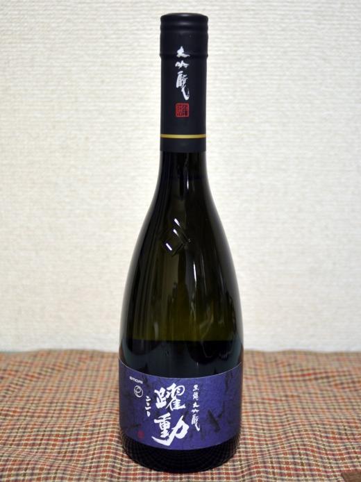 江守商事(株)より株主優待 大吟醸 黒龍(躍動) 720mlが届きました。