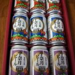 unazuki_beer