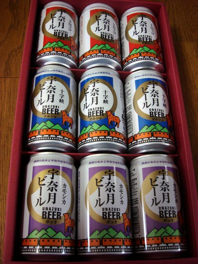 父の還暦祝いに「宇奈月ビール」を贈りました。