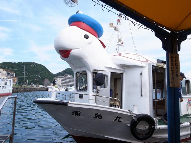 1日目 勝浦港から無料送迎ボートでホテル浦島へ