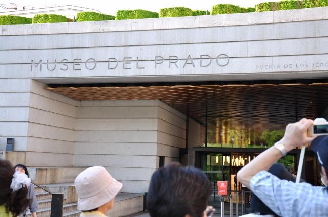4日目 世界三大美術館のひとつ「プラド美術館」へ