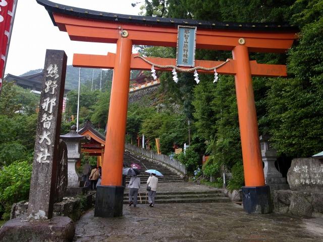 2日目 世界遺産 熊野那智大社から那智の滝が見えます