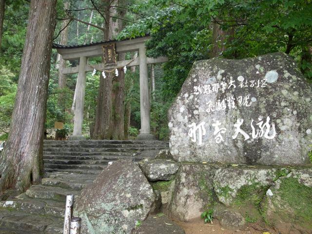 2日目 世界遺産 那智大滝 マイナスイオン ☆キラキラ☆