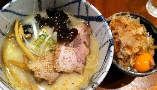 らーめん風来居で「塩ラーメンとたまごかけごはん」を食べました@渋谷
