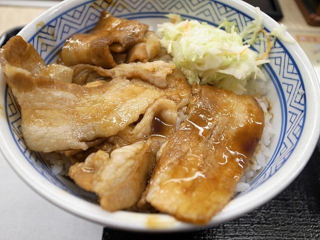 吉野家で「豚丼十勝仕立て」を食べました@神戸元町
