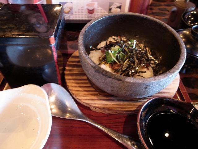 権八で「石焼うなぎめし」を食べました@渋谷