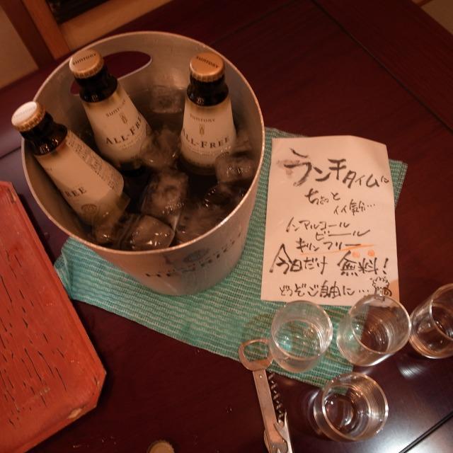 博多ぬくぬく家で「海鮮丼+ノンアルコールビール」でランチタイム@渋谷