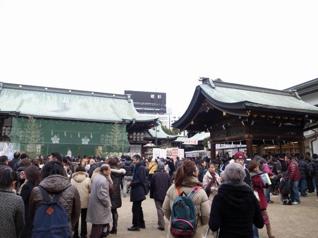 初詣に大阪天満宮へ