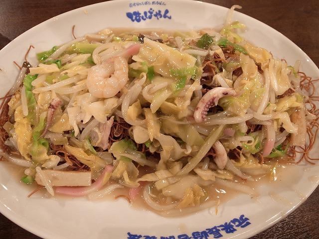 はしばやんで「元祖 長崎 皿うどん」を食べました@渋谷 宮益坂