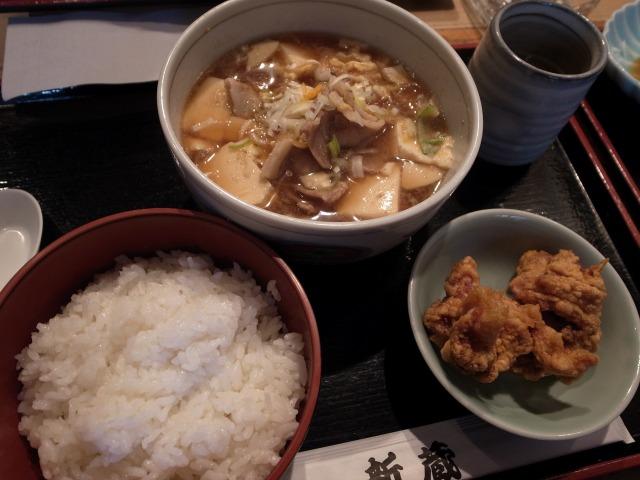 新蔵で「肉豆腐セット」を食べました@渋谷 宮益坂