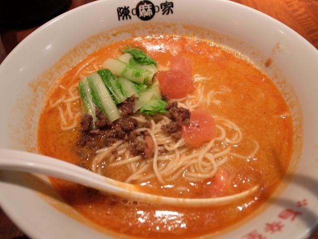 陳麻家で「トマト坦々麺」を食べました@渋谷 宮益坂