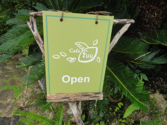 3日目 ランチで沖縄の瀬底島にあるfuu cafeへ