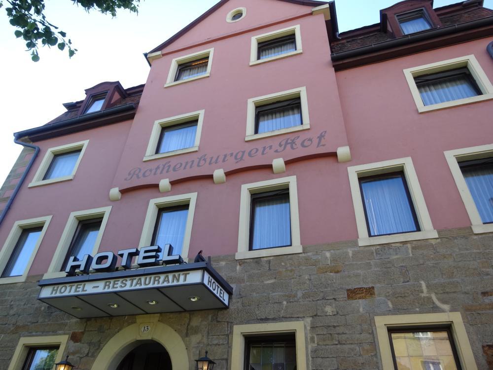 ドイツ 3日目 ロマンチック街道を通りローデンブルクへ
