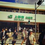 16_ueno