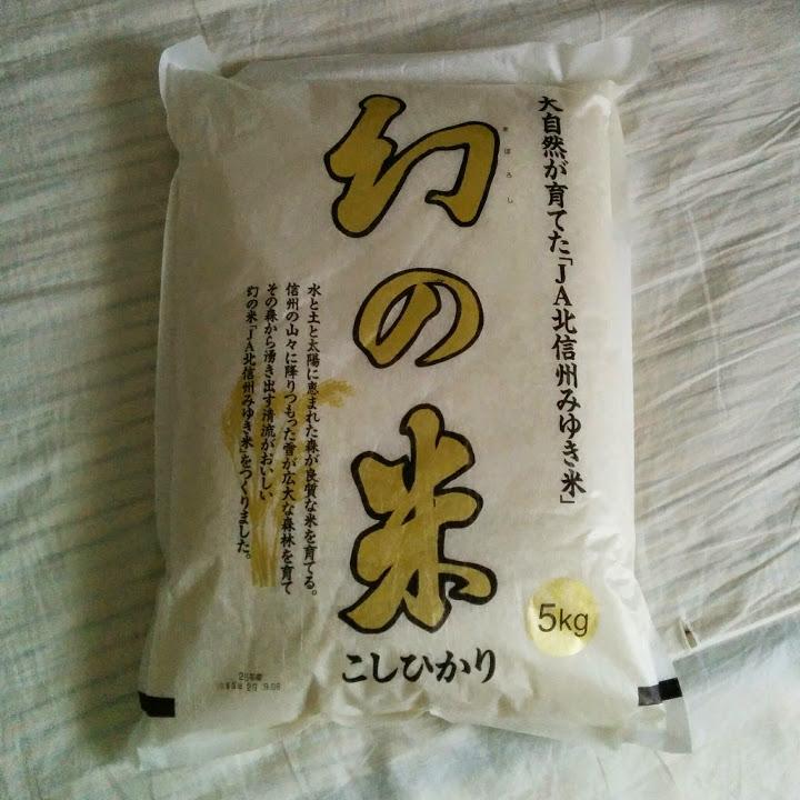 [ふるさと納税]長野県飯山市より悠久のふるさと飯山応援金特産品「幻の米こしひかり5キロ」が届きました