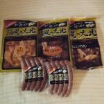 furusato_jingisukan