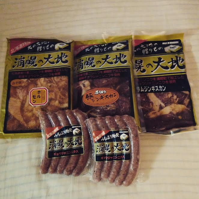 [ふるさと納税]北海道浦幌町より「ジンギスカンとウインナーのセット」が届きました