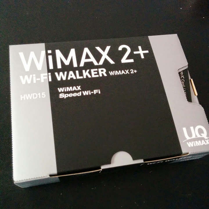 ヤマダモバイルWiMAXからGMOとくとくBBのWiMAX2+へ乗り換えました