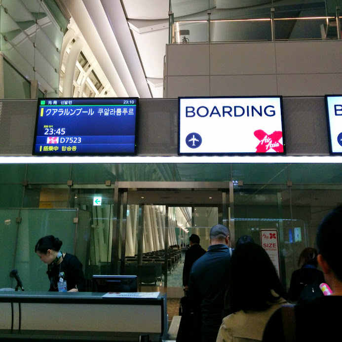 エアアジア 羽田空港からクアラルンプール経由でバンコク(ドンムアン空港)へ