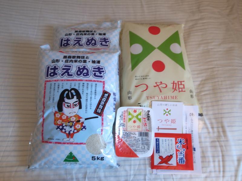[ふるさと納税]山形県酒田市より「つや姫5kg、はえぬき5kg✕2、サトウのごはん(つや姫)200g」が届きました