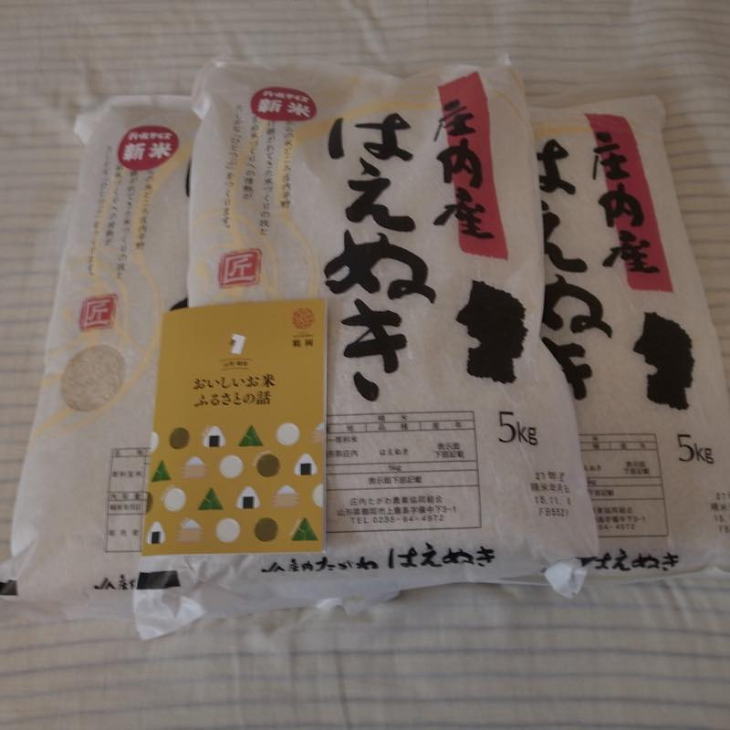 [ふるさと納税]山形県鶴岡市より「平成27年産米鶴岡産はえぬき5㎏×3」が届きました