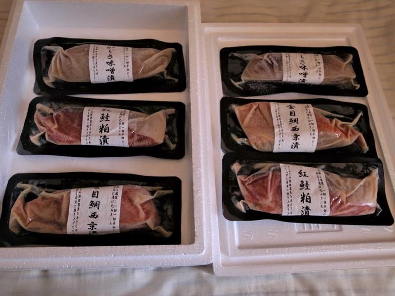 [ふるさと納税]静岡県焼津市より「3種6切」が届きました