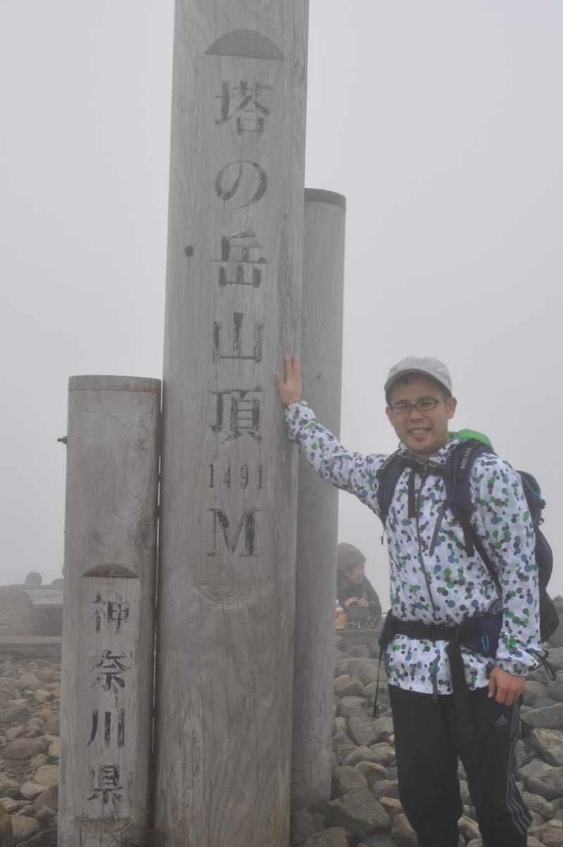 都内から丹沢・大山フリーパスを使って塔ノ岳へ