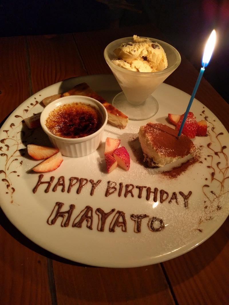 フレンチレストランaruruで31歳誕生日ディナーを