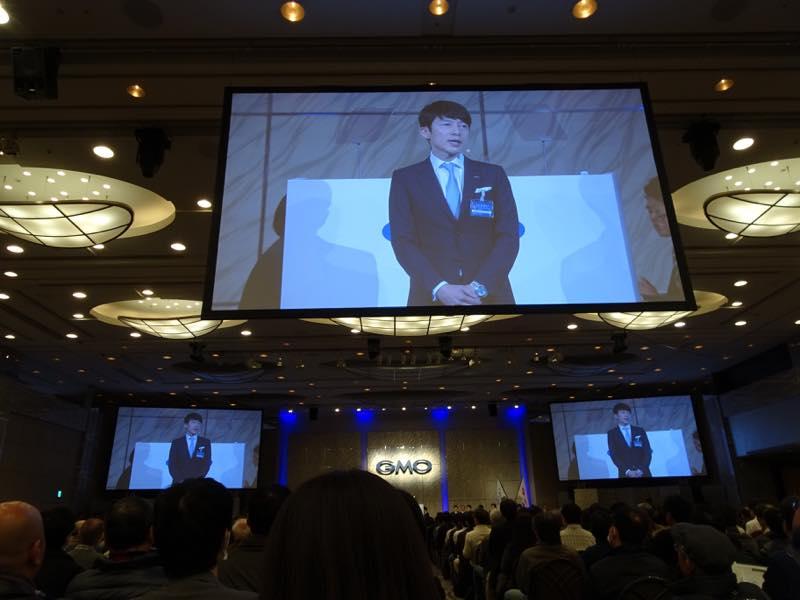 GMOインターネット(株)の2015月12月期定時株主総会へ行ってきました!