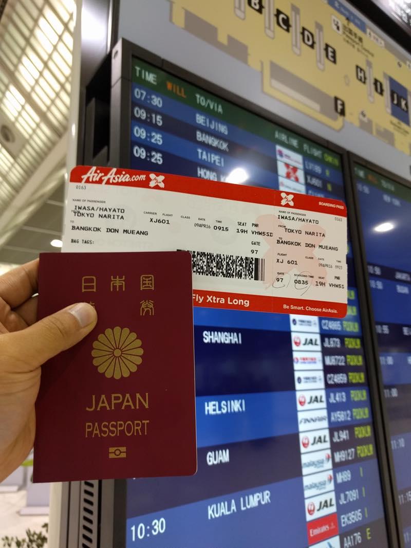 出国!! 成田空港からバンコク ドンムアン空港直行便!!