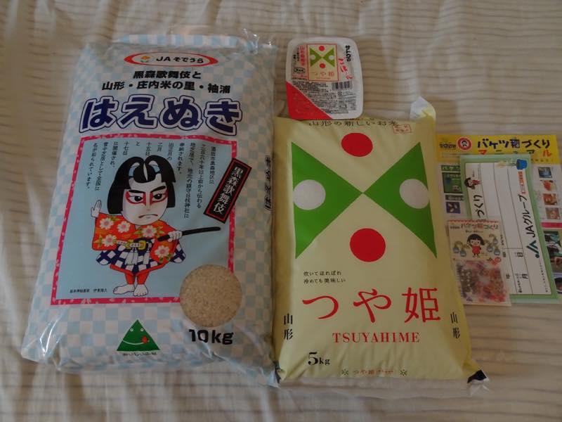 山形県酒田市より「つや姫5kg、はえぬき10kg、サトウのごはん(つや姫)200g」が届きました@ふるさと納税2016