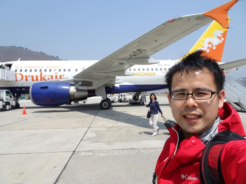 出発!! タイ、バンコクからブータンへ