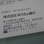 DSC03203