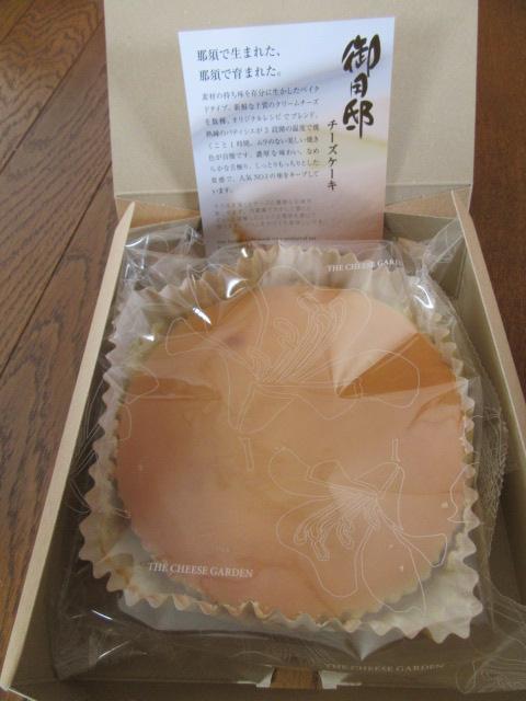 母親の誕生日にお祝いに、御用邸のチーズケーキを。